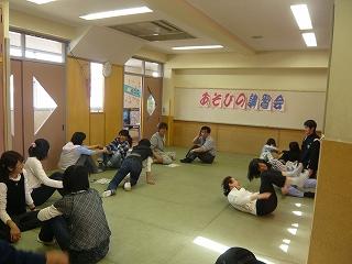 遊びの講習会
